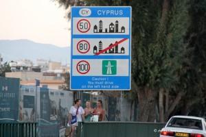 ПДД Кипра