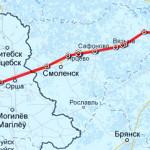 От Москвы до Минска