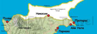 Путешествие по Кипру на автомобиле