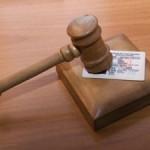Ситуации с лишением прав