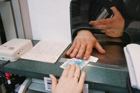 Штраф ГИБДД квитанция: где взять реквизиты для оплаты?