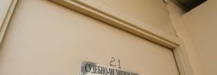 Судмедэкспертиза при ДТП