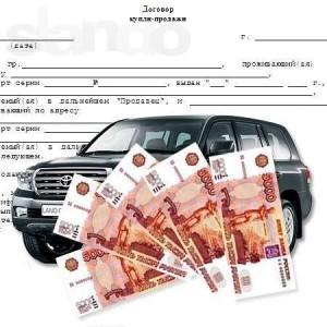 Основные этапы передачи права собственности на автомобиль