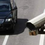 Какие нарушения фиксируют камеры ГИБДД