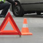 Обеспечение безопасности на месте аварии