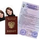 Необходимые документы для медкомиссии
