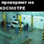 proverka_to