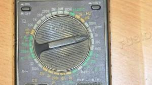1)Установить режим измерения 20 V