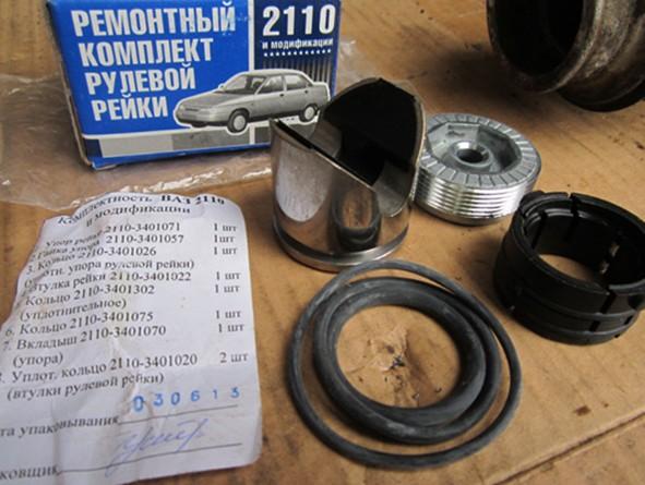 Фото №32 - замена ремкомплекта рулевой рейки ВАЗ 2110