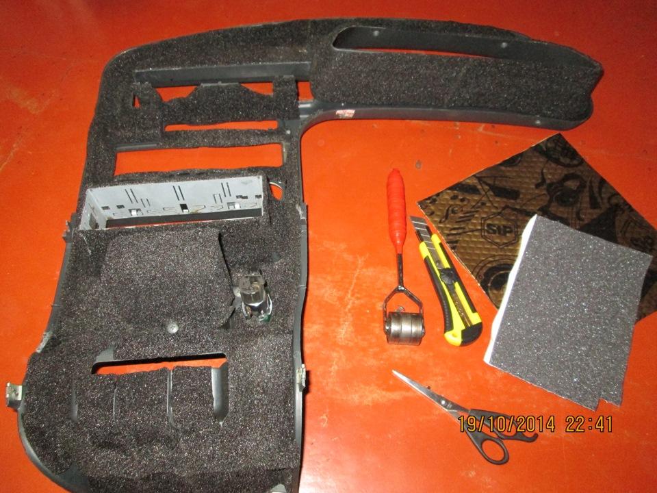 Шумоизоляция багажника и его крышки на ВАЗ 2115