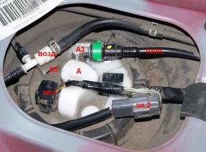 Крышка топливного фильтра с разъемами