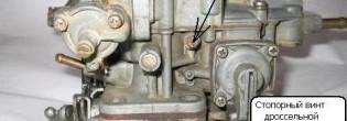 Ремонт и чистка карбюратора ВАЗ 2109