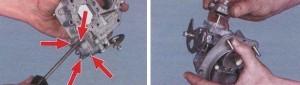 Крышка пускового устройства