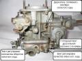 Ремонт карбюратора ВАЗ 2105: как настроить систему впрыска?