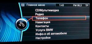 Мультимедия CIC BMW X5 E70
