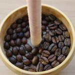 Ароматизатор из кофе