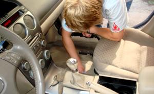 Подготовка автомобиля к химчистке