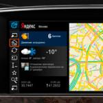Интернет в BMW X5 E70