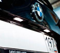 Подсветка номера BMW X5 E70