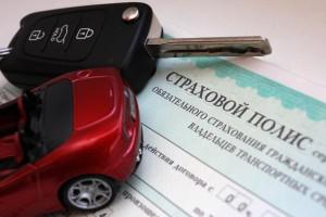 Что будет если просрочена страховка на автомобиль 2015