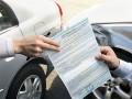 Что будет если просрочена страховка на автомобиль 2016