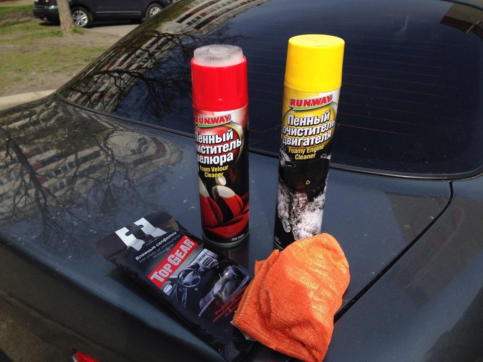 Химия для чистки автомобиля своими руками 64