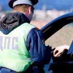 Данные о водителе в базе ОСАГО