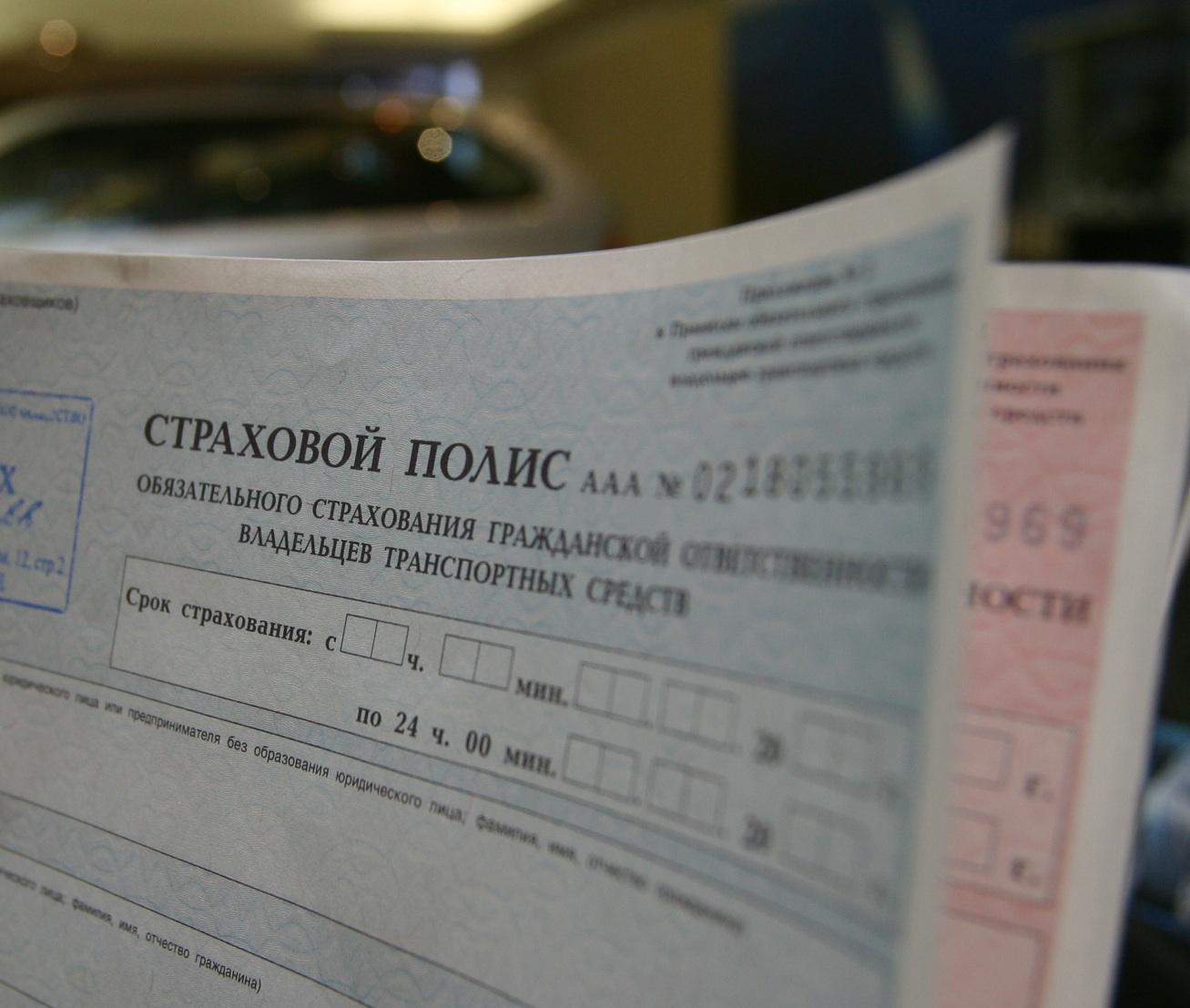 влияют ли штрафы пдд на стоимость страховки лет производится только