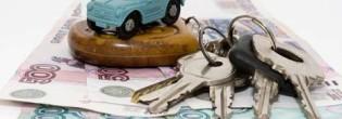 Автокредитование и важные моменты