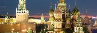 Путешествие на автомобиле по России