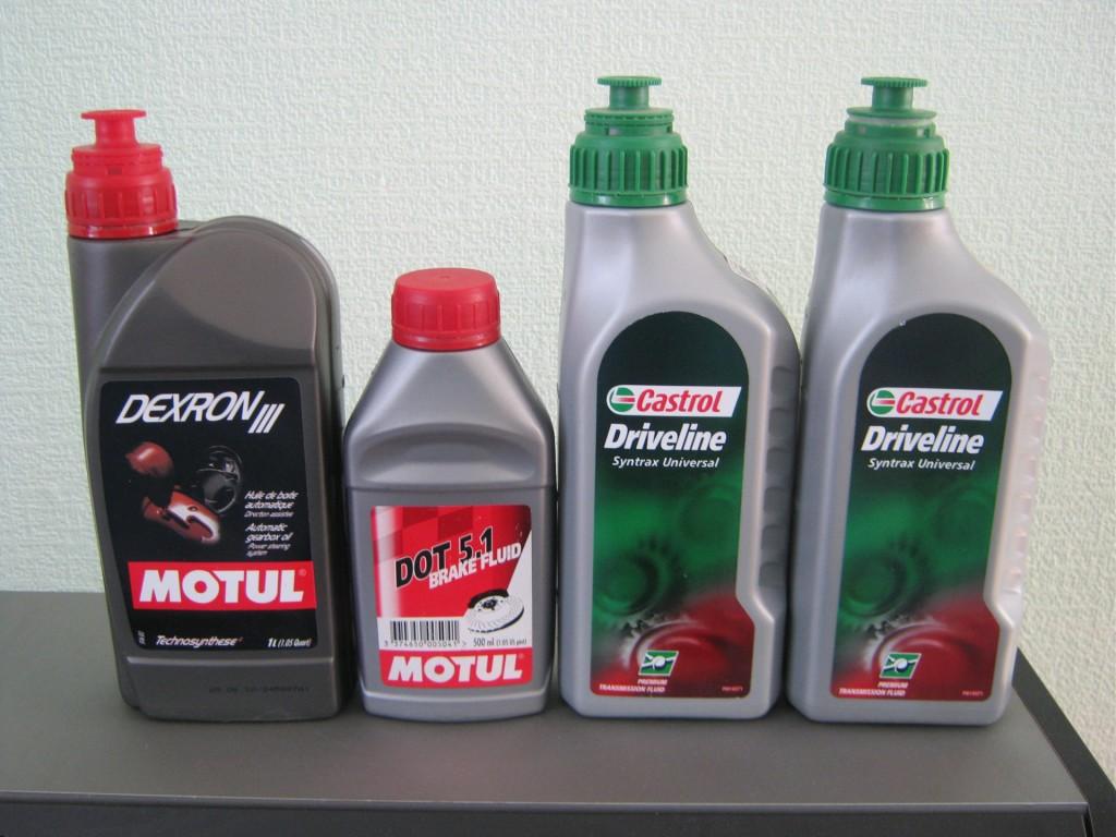 Омскойл транс масло