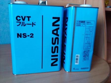Оригинальное CVT NS-2