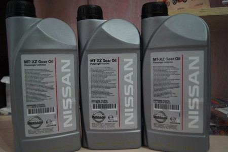Nissan MT-XZ Gear Oil 75W-80