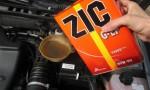 масло ZIC