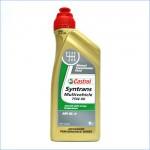 Castrol Syntrans Multivehicle 75W-90 GL-3GL-4 1_enl