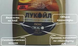 марка масла для двигателя