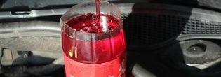 Меняем трансмиссионную жидкость в АКПП и МКПП Киа Спортейдж