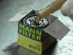 Заполняем новый фильтр