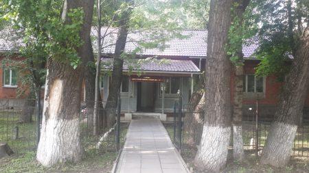 Вход в Наркологический диспансер в Одинцово