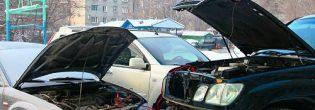 Заводим машину в морозную погоду правильно