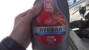 Лукойл Super 5W-40.