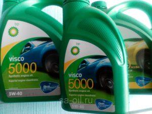 BP Visco 5000 SAE 5W/40