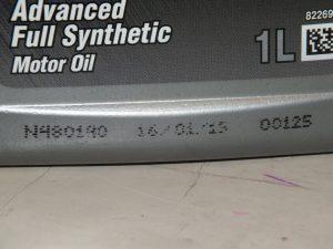 Номер партии и дата