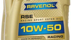 HС синтетика Ravenol