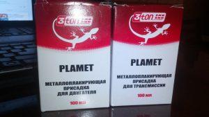 3ton Plamet