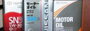 Масла для японских автомобилей