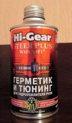 Hi-Gear для ГУР