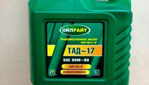 масло ТАД 17