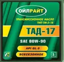 Маркировка ТАД 17