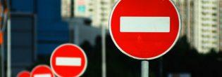 Какой штраф за знак кирпич и где он обычно встречается?